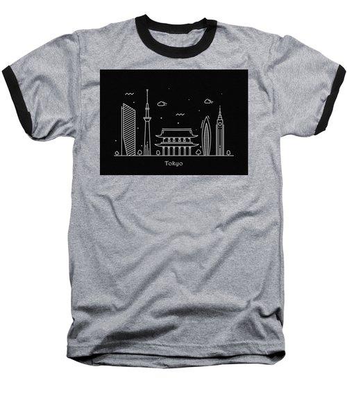 Tokyo Skyline Travel Poster Baseball T-Shirt