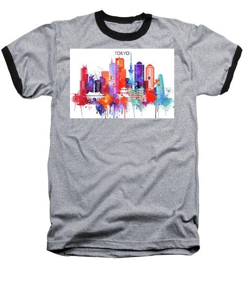 Tokyo Watercolor Baseball T-Shirt