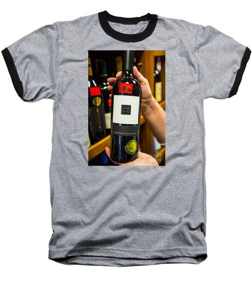 Tremendous Wine Baseball T-Shirt by Rick Bragan