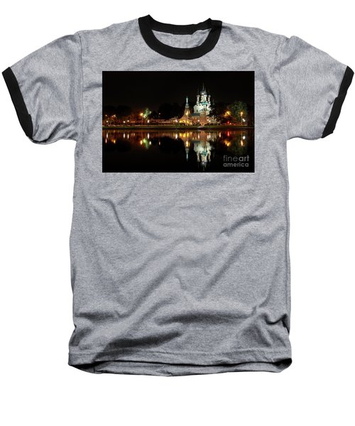 Trinity Church Baseball T-Shirt