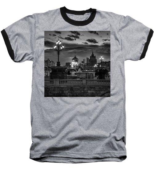 Twilight. Baseball T-Shirt