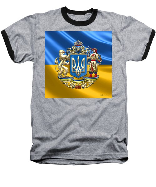 Ukraine - Greater Coat Of Arms  Baseball T-Shirt