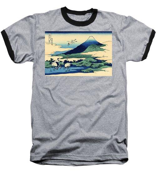Umegawa In Sagami Province, One Of Thirty Six Views Of Mount Fuji Baseball T-Shirt