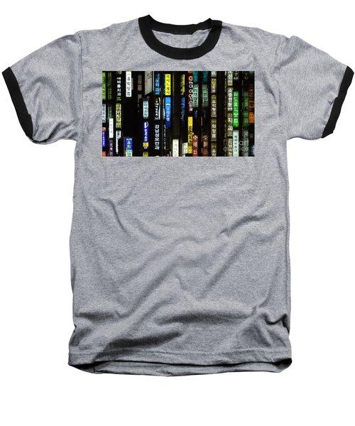Urban City Light - Seoul Messages  Baseball T-Shirt