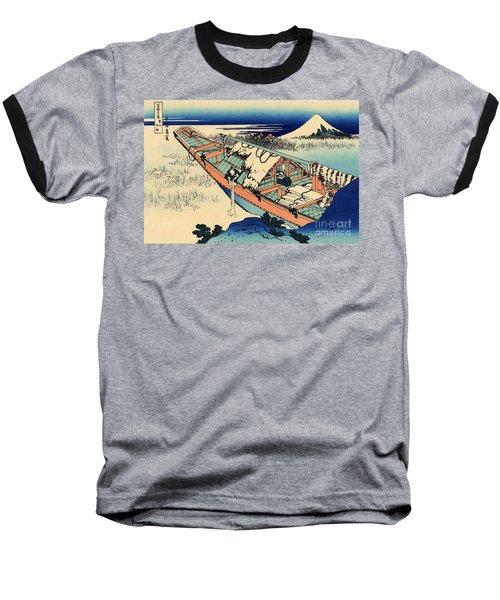 Ushibori In The Hitachi Province Baseball T-Shirt by Hokusai