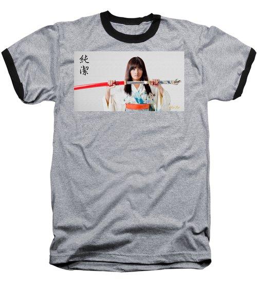 Vengeful Innocence  Baseball T-Shirt