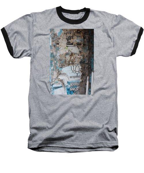 Wall In Kochi Baseball T-Shirt