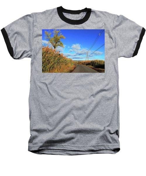 Wanderer's Way Baseball T-Shirt