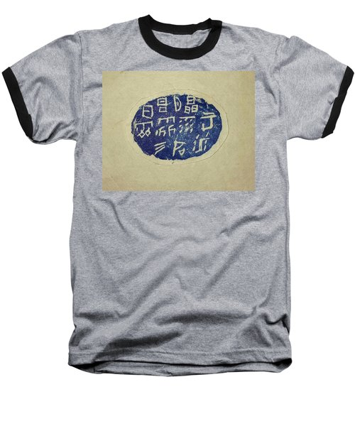 Baseball T-Shirt featuring the painting Weather Chop by Debbi Saccomanno Chan