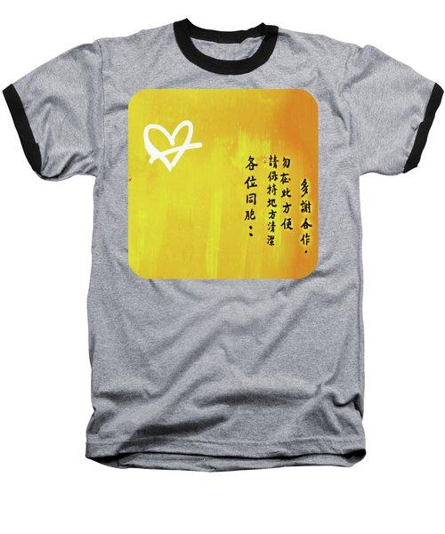 White Heart On Orange Baseball T-Shirt
