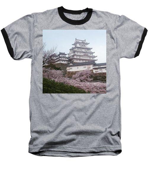 World Heritage  Baseball T-Shirt