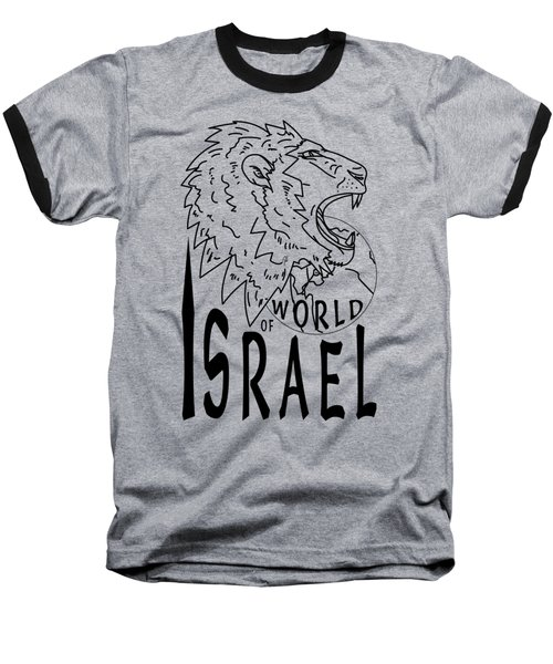 World Of Israel Baseball T-Shirt