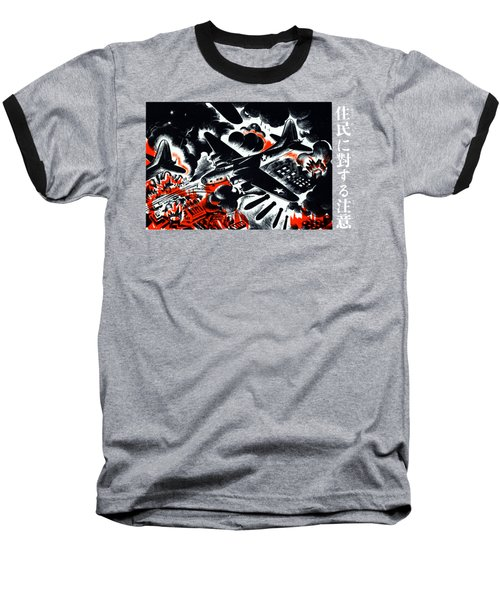 Wwii B17s Over Japan Allied Propaganda Baseball T-Shirt by Historic Image