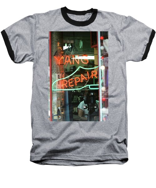 Yang Repair Baseball T-Shirt