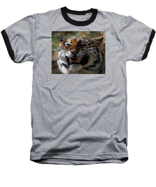 You Are Next Baseball T-Shirt