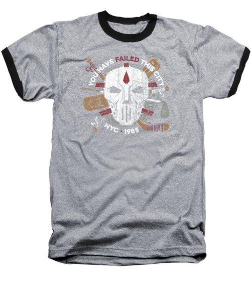You Have Failed Nyc Baseball T-Shirt