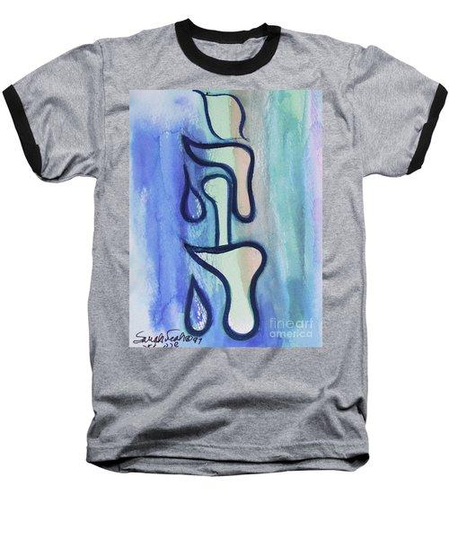 yv1 YUD HEY VAV HEY NAME OF GOD Baseball T-Shirt