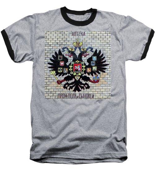 Baseball T-Shirt featuring the pyrography Yury Bashkin Symbol by Yury Bashkin