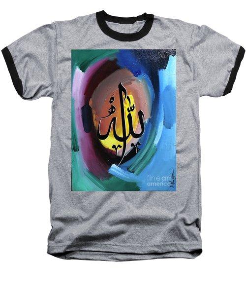 Allah Baseball T-Shirt