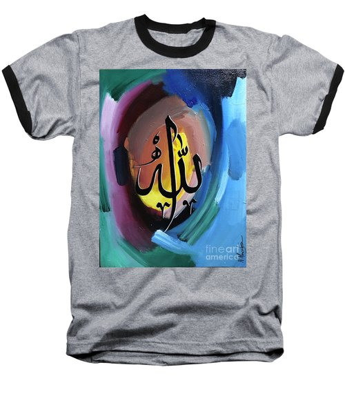 Baseball T-Shirt featuring the painting Allah by Nizar MacNojia