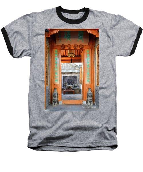 Fangija Hutong Baseball T-Shirt