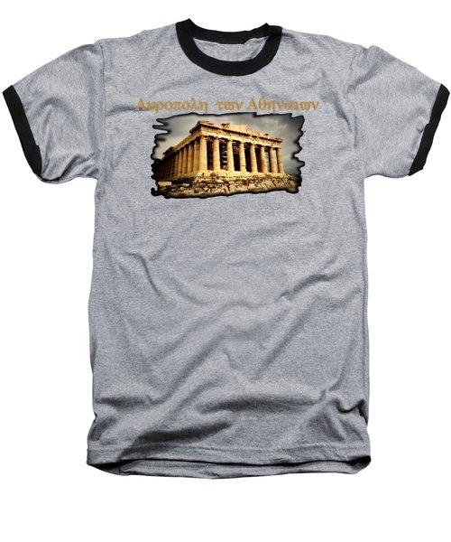 Akropole Ton Athenaion Baseball T-Shirt