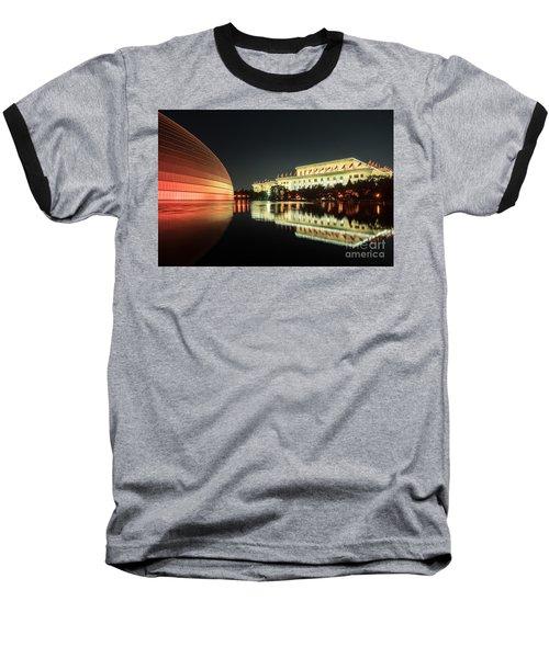 Beijing Art Center  Baseball T-Shirt