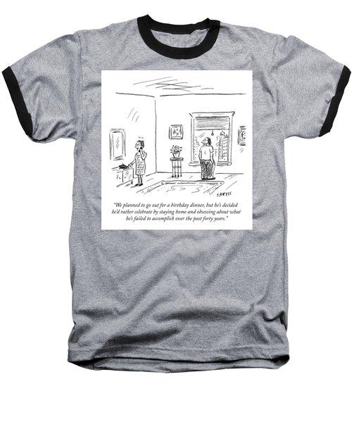 Birthday Dinner Baseball T-Shirt