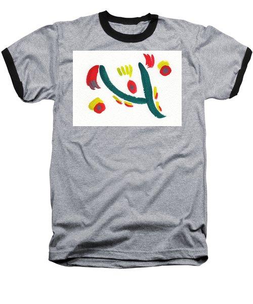 Chasing Baseball T-Shirt