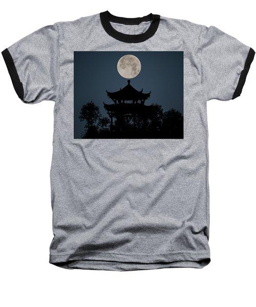 China Moon Baseball T-Shirt