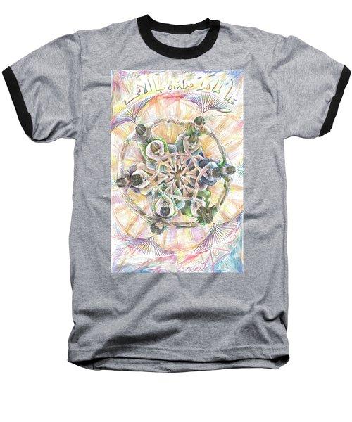 Collaborate Baseball T-Shirt