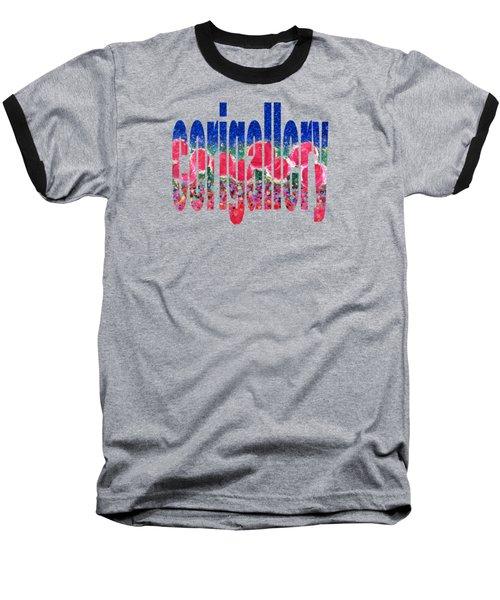 Corigallery Baseball T-Shirt
