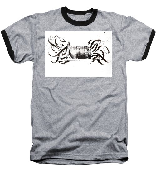Disruption. White. Calligraphic Abstract Baseball T-Shirt