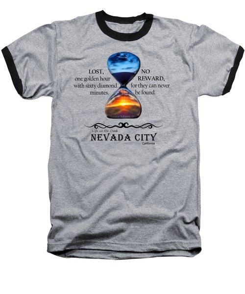 Horace Mann Quote Baseball T-Shirt