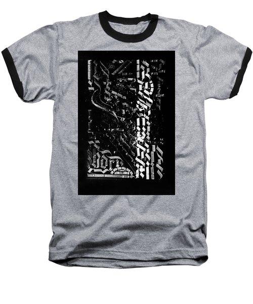 Matrix. Calligraphic Abstract Baseball T-Shirt