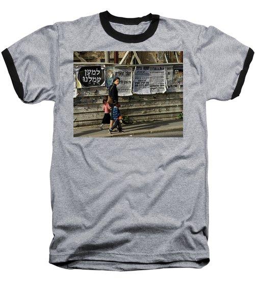 Mother Baseball T-Shirt