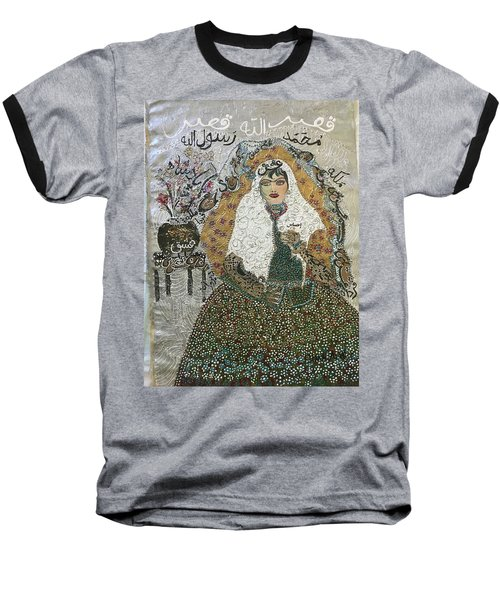 Persian Women Quajar Baseball T-Shirt