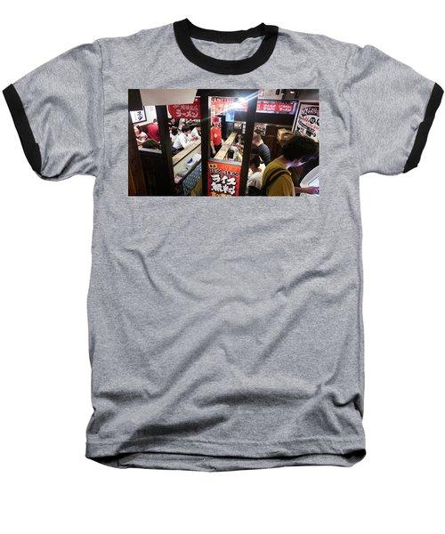 Ramen Baseball T-Shirt