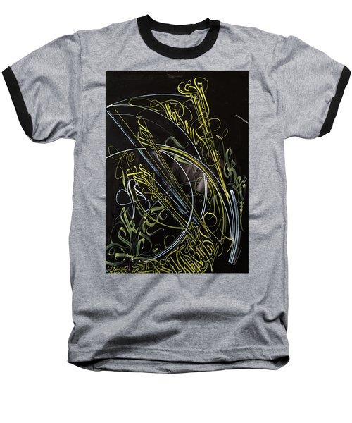 Rays Of The Sun. Calligraphic Abstract Baseball T-Shirt