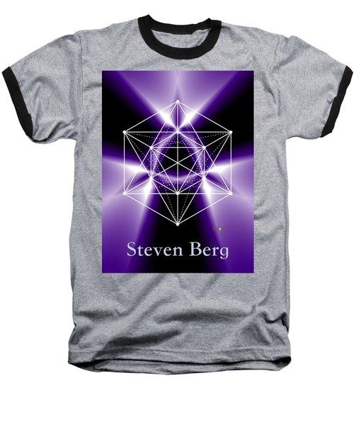 Sb-soul-portrait Baseball T-Shirt