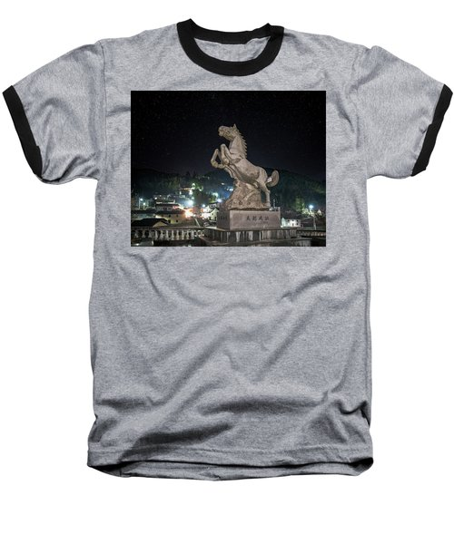 Shima Village Starry Night Baseball T-Shirt