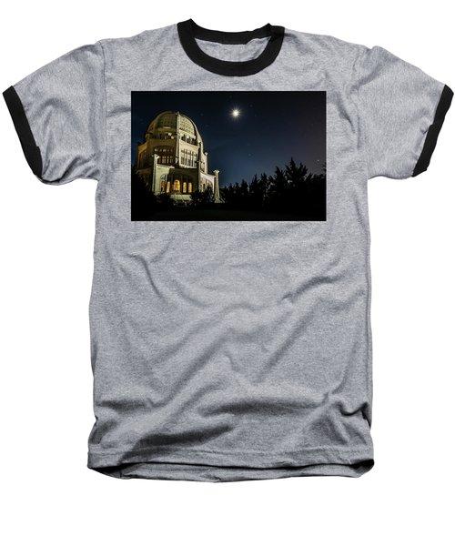 The Bahais Temple On A Starry Night Baseball T-Shirt