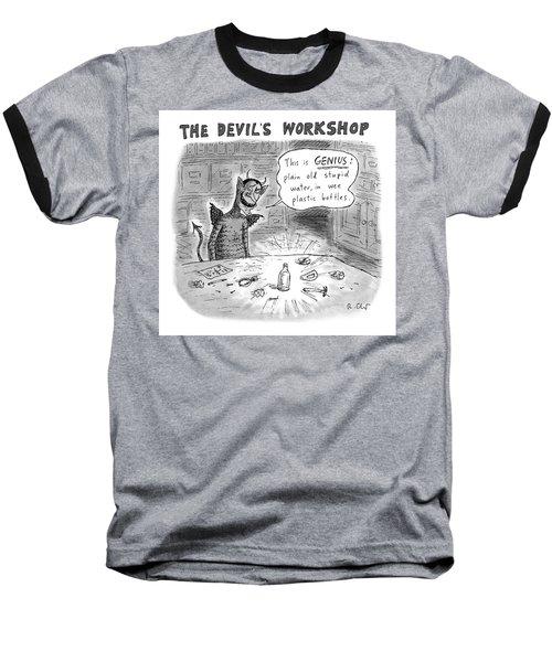 The Devils Workshop Baseball T-Shirt