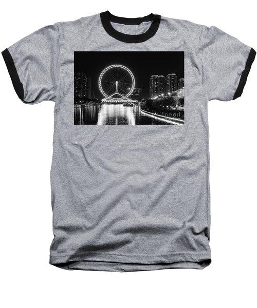 Tianjin Eye Baseball T-Shirt