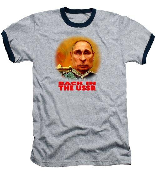 Vladimir Putin Baseball T-Shirt by Hans Neuhart