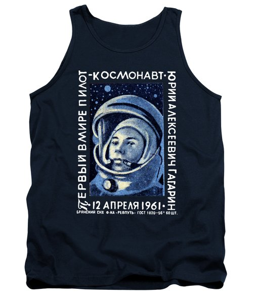 1961 First Man In Space, Yuri Gagarin Tank Top by Historic Image