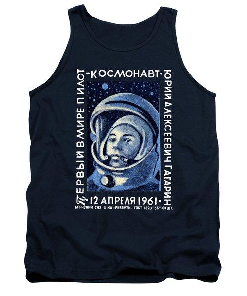 1961 First Man In Space, Yuri Gagarin Tank Top