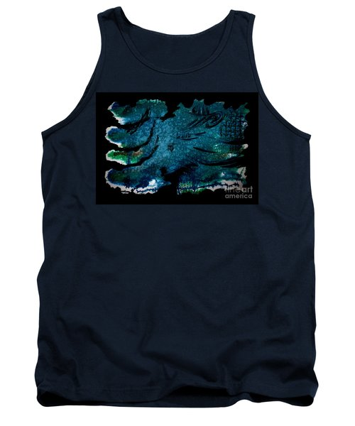 Untitled-108 Tank Top