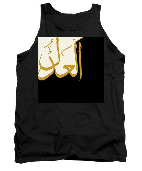 Al-adl Tank Top