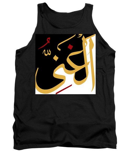 Al-ghanee Tank Top